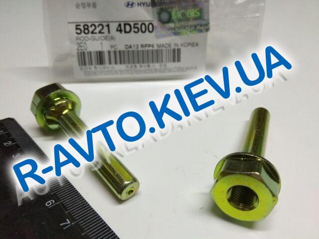 Палец суппорта Hyundai|KIA, MOBIS (582214D500) задний|верхний