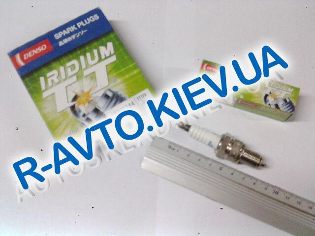 Свечи DENSO IRIDIUM TT ВАЗ 2108 IT09 (IW20TT.4) 4 шт в упак.