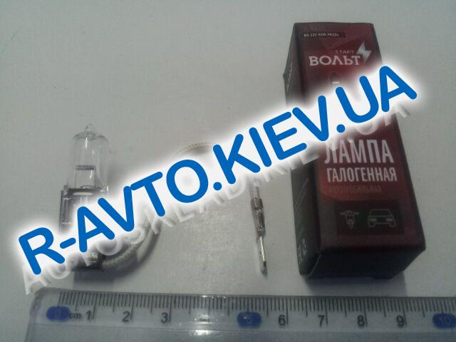 Лампа  СтартВольт H3 12V 55W (VL-H3-01)(противотуманка)