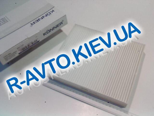 Фильтр салона Aveo T300 12-, Cruze, Konner (KCF-7170)