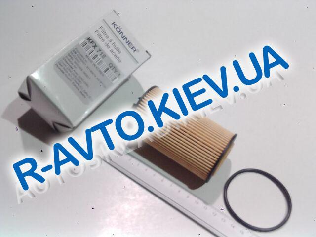 Фильтр масляный Aveo (T300) 12-, Lanos 1.4 АКПП, Konner (KFX-718)