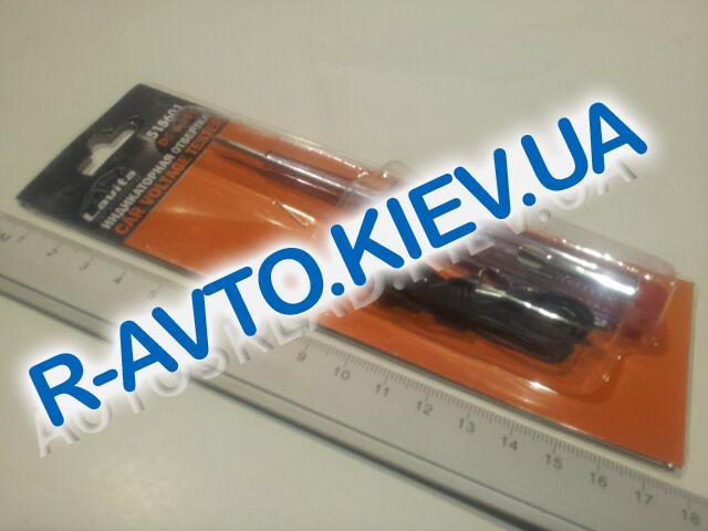 Контролька 6-24V, Lavita (515601)