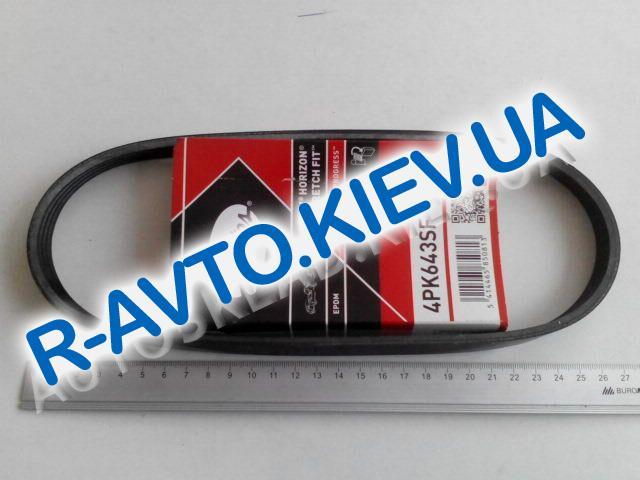 Ремень ГУР Aveo T300, Gates (4PK643SF)