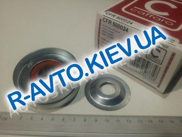 Ролик ремня генератора натяжной HYUNDAIKIA CRDi CAFFARO 500024 метал