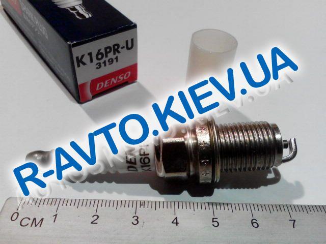 Свечи DENSO  D32 (K16RU11) GEELY CK|MK  ОДНА ШТУКА