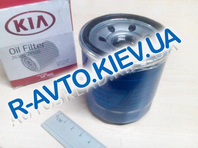 Фильтр масляный Hyundai|KIA, MOBIS (263002Y500) маленький
