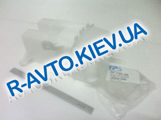 Бачок омывателя Lacetti седан, Forma Parts (FP 1704 100)