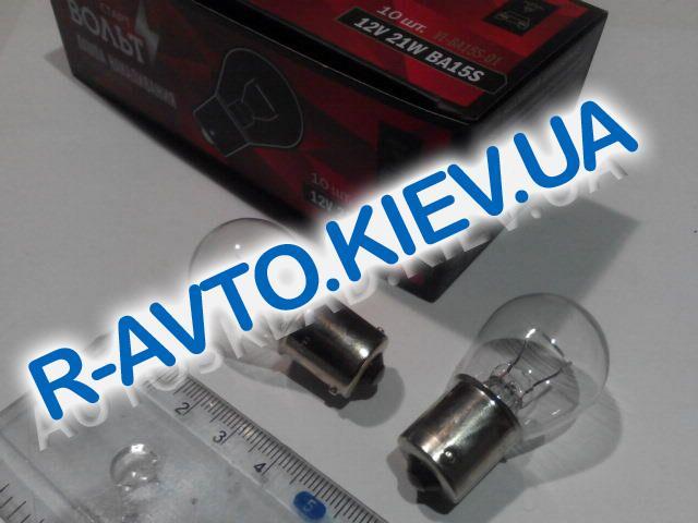 Лампа с цоколем СтартВОЛЬТ, 12 21 (VL-BA15S-01), (10 шт. в уп.)