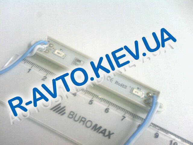 Модуль светодиодный 13SMD (57 х 30) синий