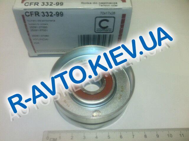 Ролик ремня генератора натяжной HYUNDAI|KIA CRDi, CAFFARO (332-99) метал.