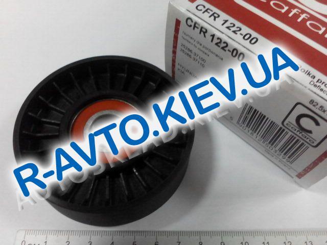 Ролик ремня генератора натяжной HYUNDAIKIA CAFFARO 12200 пласт