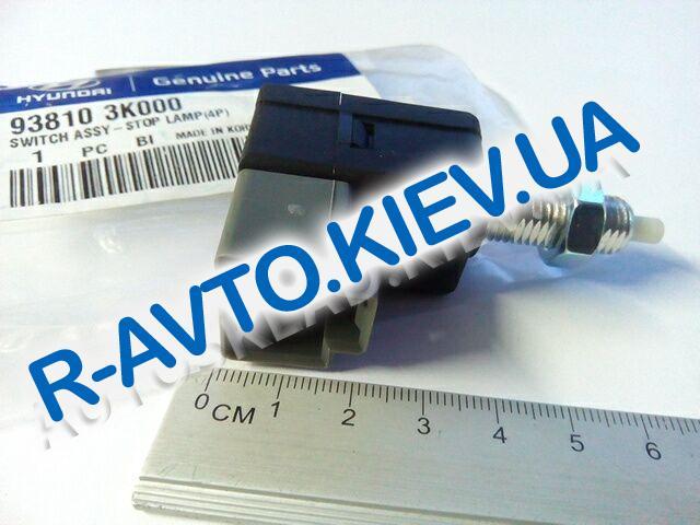 Датчик (включатель) света заднего хода Hyundai|KIA, MOBIS (938103K000)