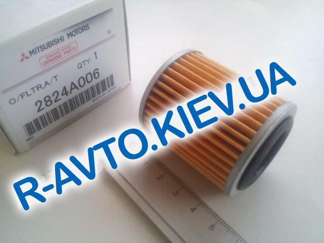 Фильтр охлаждения масла АКПП MITSUBISHI (2824A006)