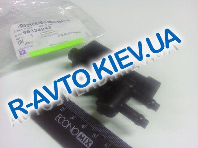 "Клапан продува адсорбера Lanos 1.6, ""GM"" Корея (96334843)"