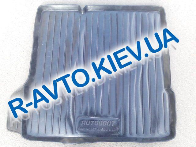Коврик багажника (корыто) Aveo T300, Autoboot