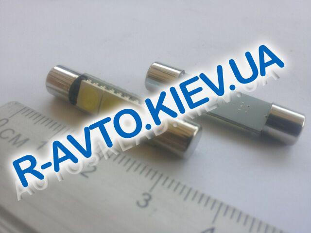 Лампа светодиод с|ц 12V 31 мм AC 3SMD белая, в козырек