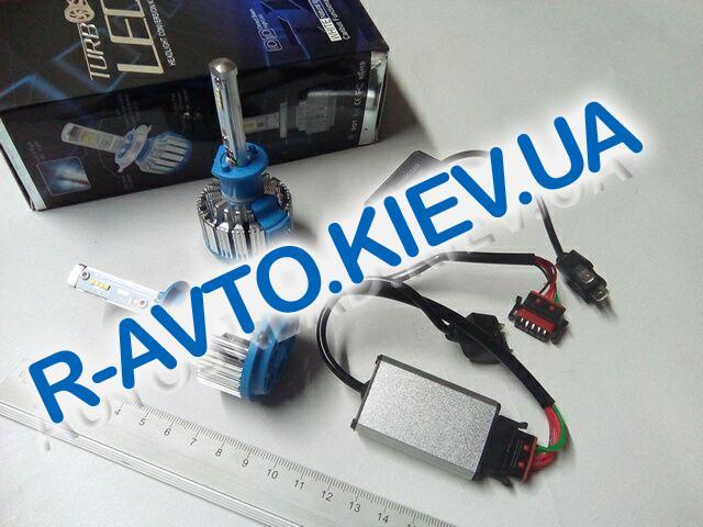 Лампа светодиод с|ц H1 35W Turbo LED Т1 (пара)