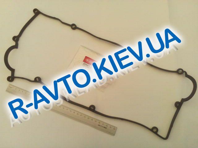 Прокладка клапанной крышки Hyundai|KIA 1.4-1.6, MOBIS (2244126020)
