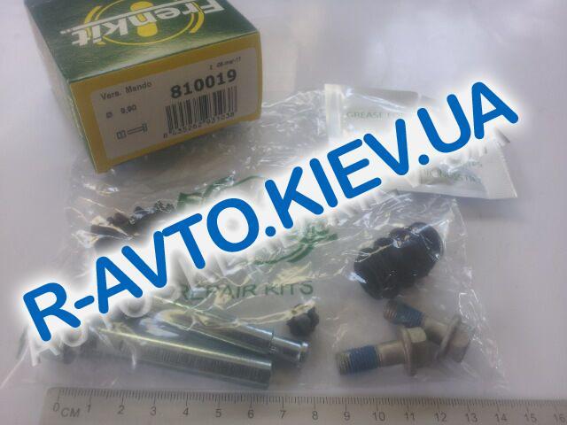 Палец суппорта Cerato (LD) в сборе (к-т 2 шт.) FRENKIT (810019) передний 9,9 мм
