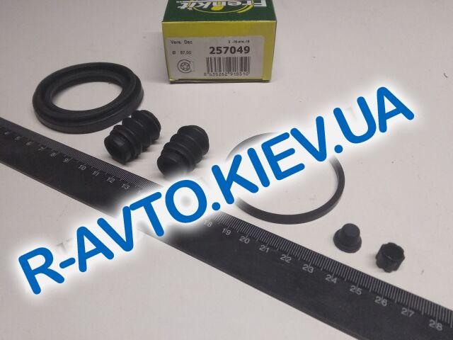 Р|к суппорта Cerato (LD) переднего d 57 мм, Frenkit (257049) к-т на 1 суппорт