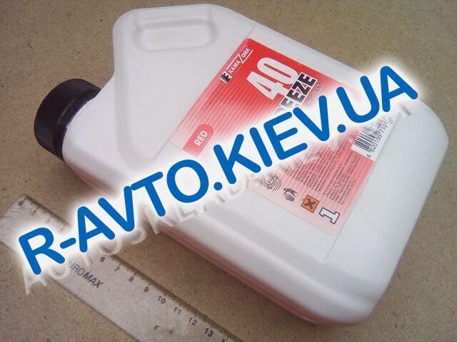 Антифриз КАМА (-40) (красный)  1 кг.