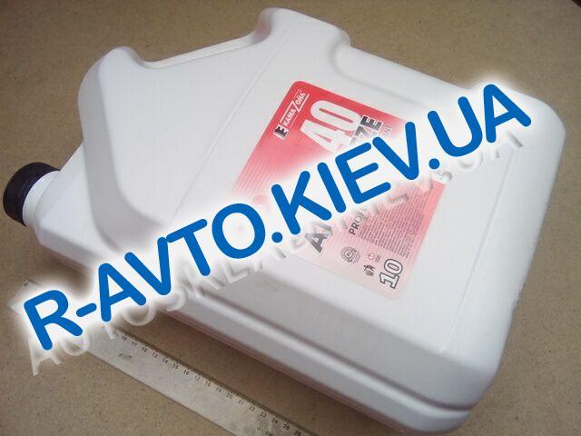 Антифриз КАМА (-40) (красный) 10 кг.