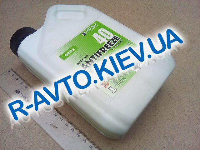 Антифриз КАМА (-40) (зеленый)  1 кг.