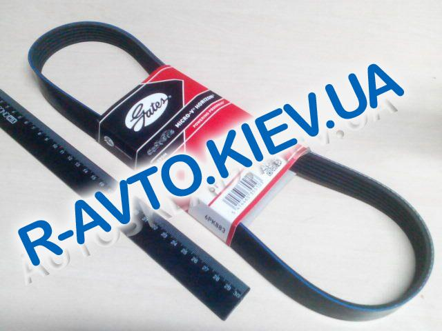 Ремень генер. ручейковый ВАЗ 1118 (с ГУР), GATES (6PK883)