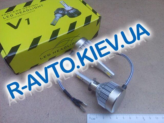 Лампа светодиод с|ц H1 30W 3600 Lumens LED Headlight V1 (пара)