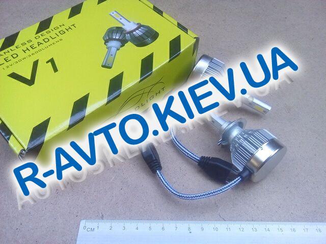 Лампа светодиод с|ц H7 30W 3600 Lumens LED Headlight V1 (пара)