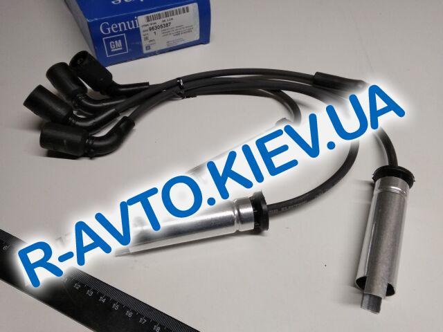 """Провода высоковольтные Lanos 1.5, """"GM"""" Корея (96305387) силикон с метал. након."""