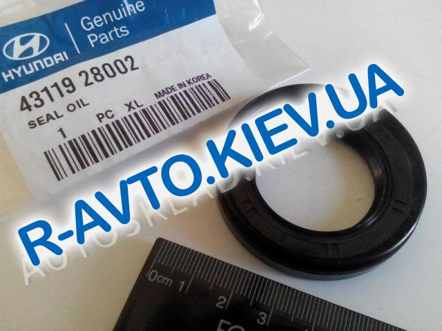 Сальник полуоси Hyundai|KIA, MOBIS (4311928002)