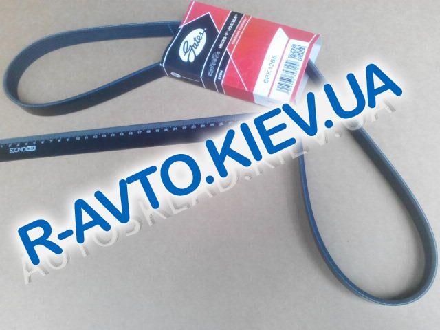 Ремень генер ручейковый HYUNDAIKIA CRDi Gates 6PK1285