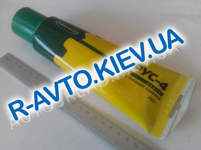 Смазка ШРУС, OIL RIGHT (250 г.)