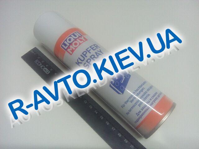 Смазка высокотемпературная медная LIQUI MOLY Kupfer Spray (0.25 л) спрей
