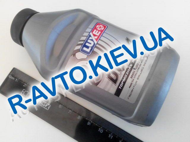 Тормозная жидкость LUXOIL DOT-4 0,25 гр.