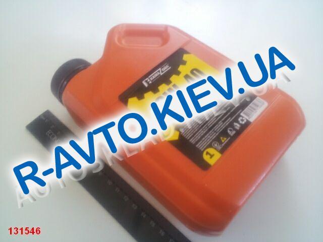 Масло моторное 10W-40 п|синт. КАМА  1л.