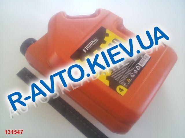 Масло моторное 10W-40 п|синт. КАМА  4л.
