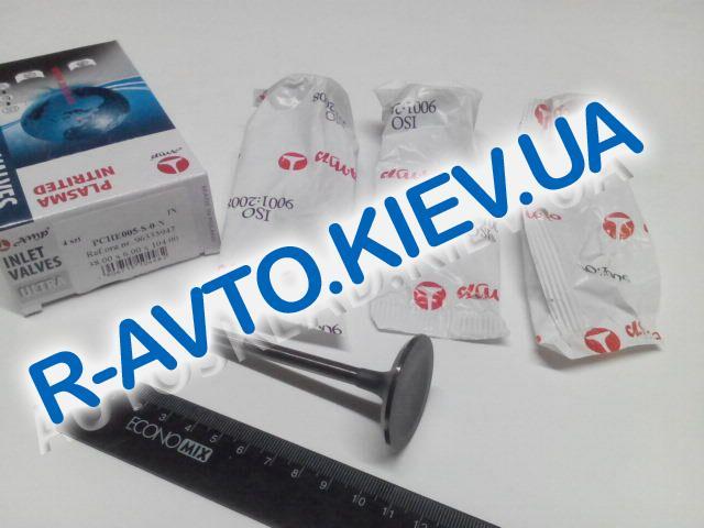 Клапана Aveo 1.5, AMP азотиров. (PCHE005-S-0-N)  впуск к-т 4 шт