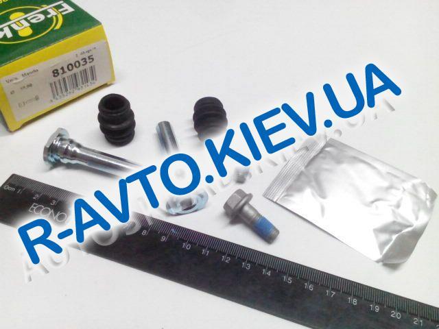 Палец суппорта Cerato (LD) в сборе (к-т 2 шт.) FRENKIT (810035) передний 10 мм