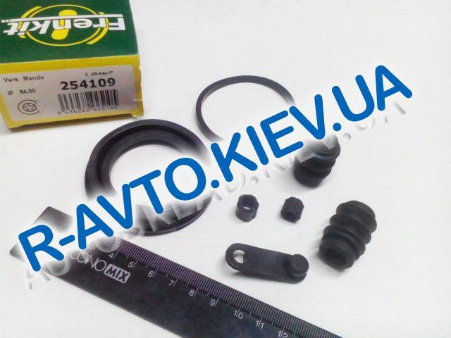 Р к суппорта Rio (UB) 11- переднего d 54 мм, Frenkit (254109) к-т на 1 суппорт