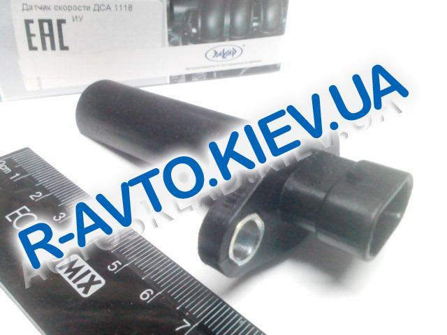 Датчик скорости ВАЗ 1118 Пегас Кострома 11183843010