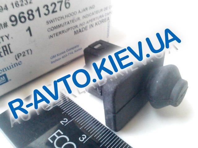 "Кнопка (концевик) капота Aveo, ""GM"" Корея (96813276)"