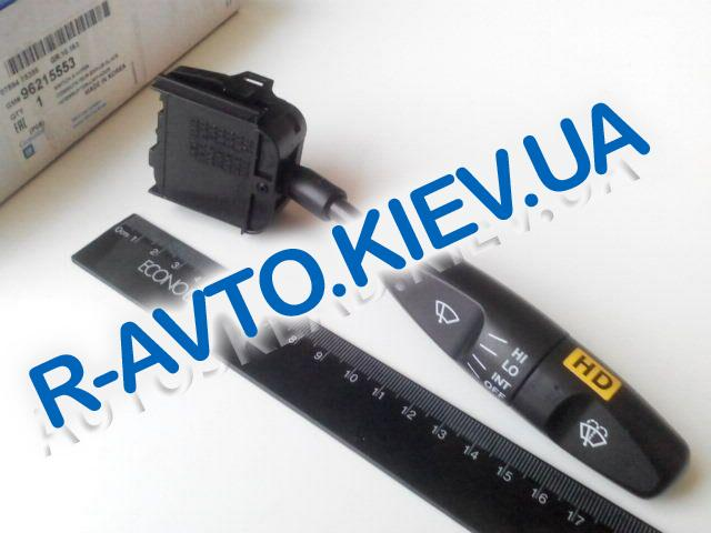 """Рычаг (на тубус) переключения стеклоочистителя Nexia, """"GM"""" Корея (96215553)"""