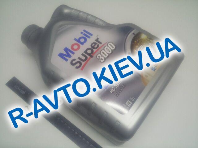 Масло моторное  5W-30 синт. MOBIL Super 3000 XE  5л.