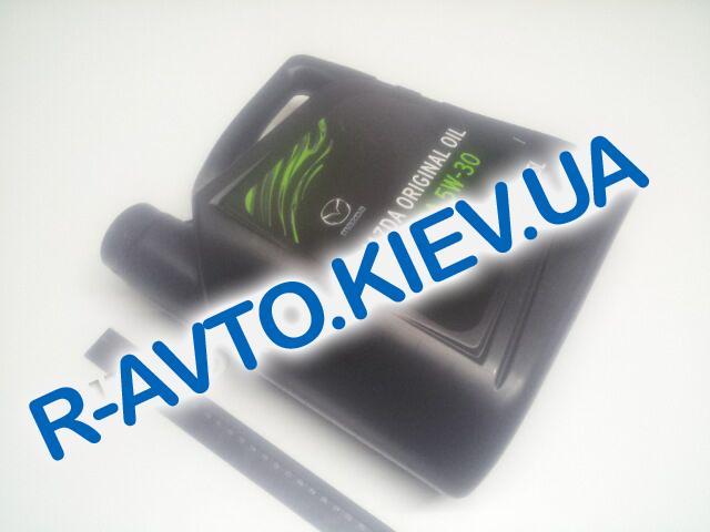 Масло моторное  5W-30 синт. MAZDA Original Oil Ultra  5л