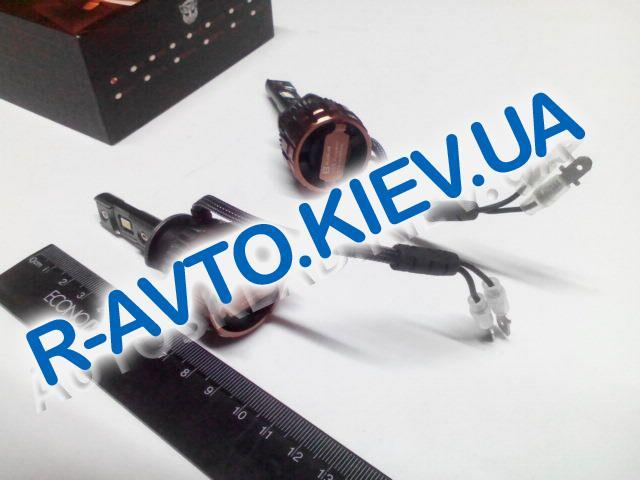 Лампа светодиод с|ц H1 V6s Focus EMC (с вентилятором) (пара)