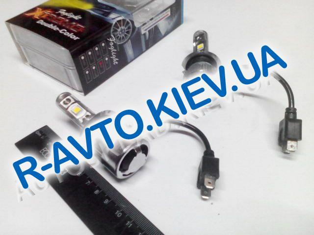 Лампа светодиод с|ц H7 R1 Xtreme Double-Color  (с вентилятором) (пара)
