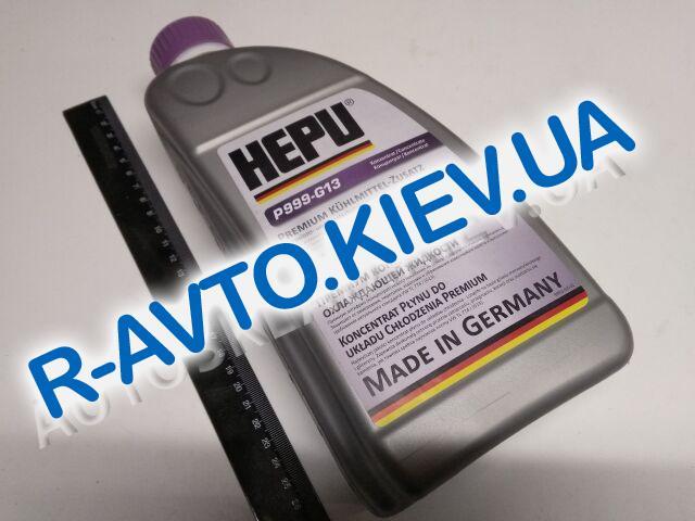 Антифриз HEPU концентрат (фиолетовый) 1,5 л. (P999-G13)