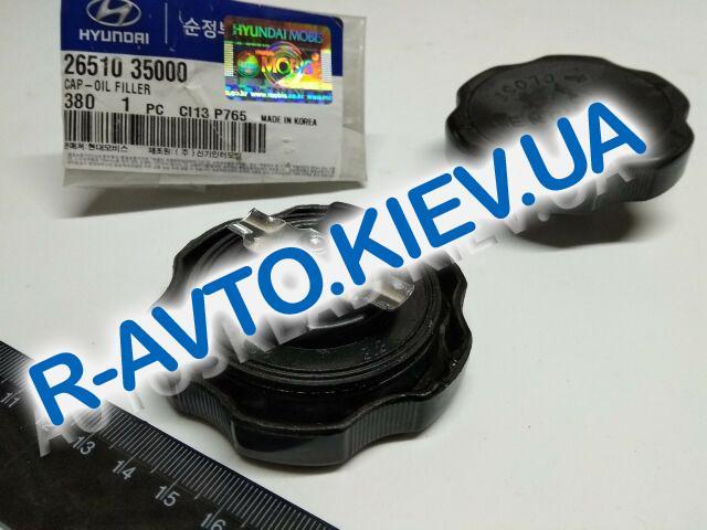 Крышка маслозаливная Hyundai|KIA универсальная, MOBIS (2651035000)